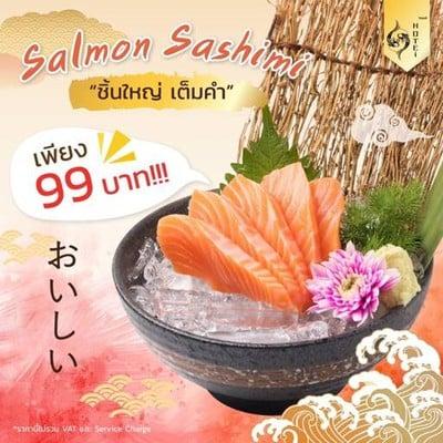 Hotei Sushi (โฮเตอิ ซูชิ) Tc-Green Condo Rama9