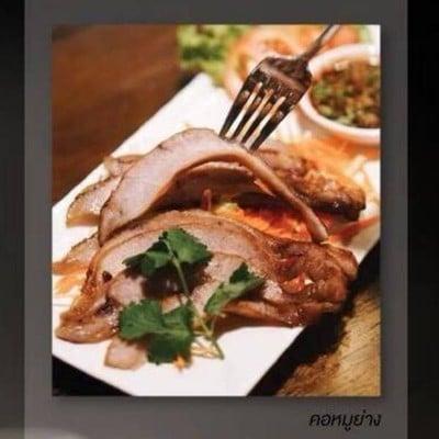 คอหมูย่าง-Grilled Pork Neck