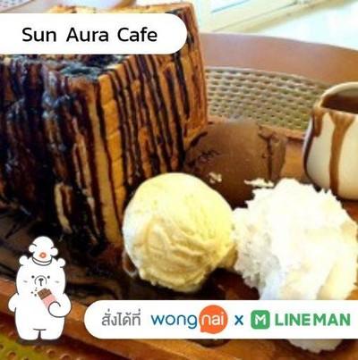 Sun Aura Cafe