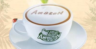 DD255 - Café Amazon (คาเฟ่ อเมซอน) หจก.ไชโยปิโตรเลียม