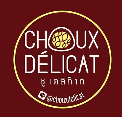 เอแคลร์ Choux Delicat เสรีไทย