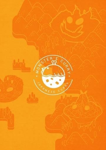 Monster's Curry (มอนสเตอร์เคอรรี่) ธรรมศาสตร์รังสิต City Park