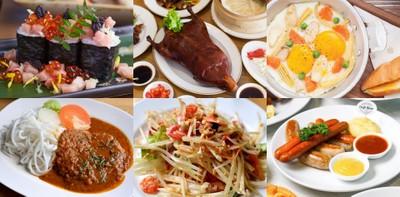 12 ร้านอาหารพระราม 2 ทุกรสชาติมาเต็ม เด็ดไม่เป็นสองรองใคร!