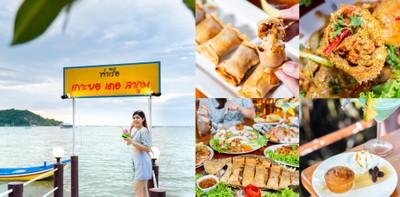 เกาะยอ เดอ ลากูน ร้านอาหารทะเลสงขลา เสิร์ฟซีฟู้ดสดใต้ร่มโกงกาง