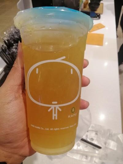 Kamu Tea เซ็นทรัลพลาซ่า สุราษฎร์ธานี