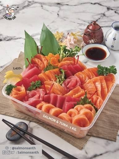 SalmonSan