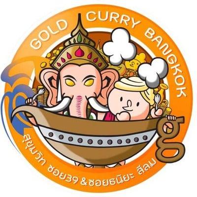 Gold Curry Bangkok (Asoke) (โกลด์ เคอร์รี่ สาขาอโศก) Asoke