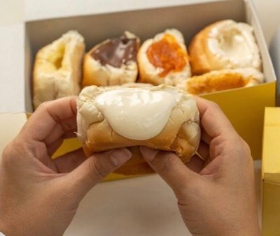 ขนมปังเจ้าอร่อยเด็ดเยาวราช 71 Mall (ลาดพร้าว 71)