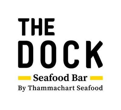 The Dock Seafood Bar (เดอะ ดอค ซีฟู้ด บาร์) สยามพารากอน
