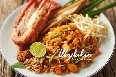 Waylakin Cafe&Thai Cuisine มิกซ์ จตุจักร