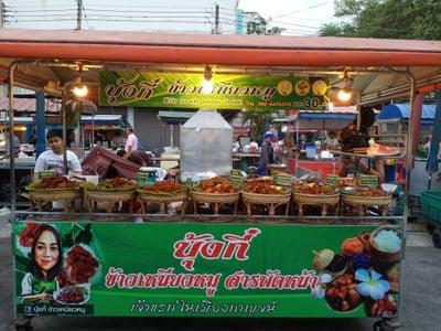 ตลาดนัดเจเจ กาญจนบุรี