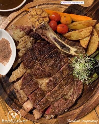 Rib-Set Steak เนื้อโคขุนโพนยางคำ