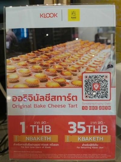 Bake Cheese Tart Iconsiam