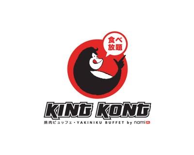 King Kong Yakiniku Buffet เดอะ เซนส์ ปิ่นเกล้า