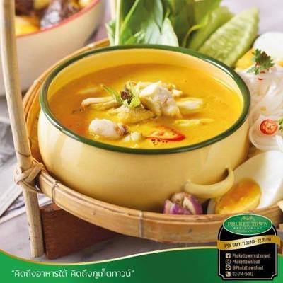 Phuket Town Restaurant ทองหล่อ