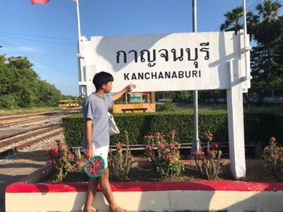 สถานีรถไฟกาญจนบุรี