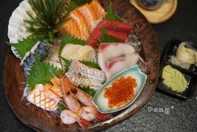 Nine Star Sashimi Set