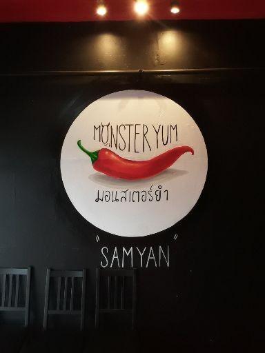 Monster YUM สาขาสามย่าน บรรทัดทอง สามย่าน บรรทัดทอง