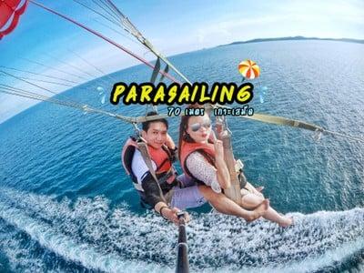 พาราเซลลิ่ง (Parasailing) เกาะเสม็ด