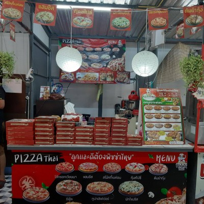 Pizzathai ตลาดกลางลาดสวาย