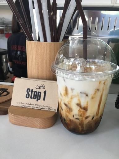 Step1 Caffé