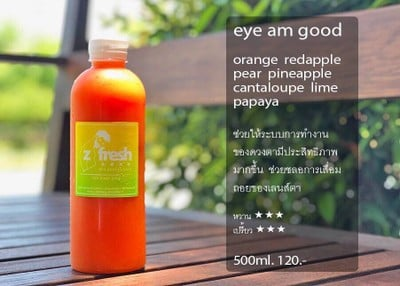 Zfresh Healthy Drink