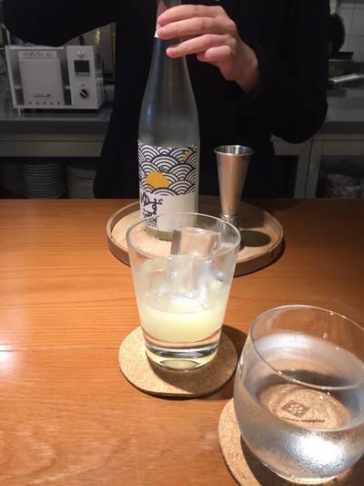 Shio Umeshu