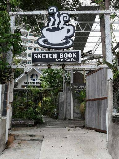 SKETCH BOOK Art Café