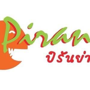 ปิรันย่าสยาม (Piranya@siam) สยามสแควร์ซอย9