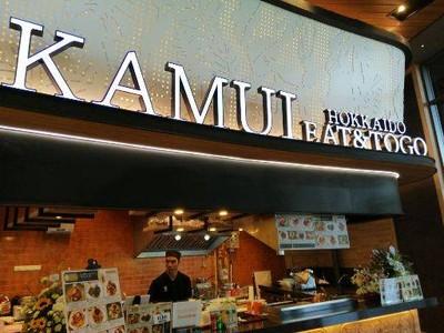 Kamui Hokkaido eat&to go
