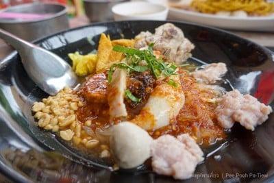 กินเตี๋ยวเกยตื้น (Kin Tei Koai Tuen)