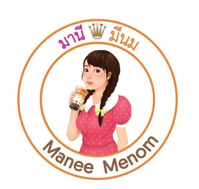 มานีมีนม (Manee Mee Nom) เอกมัย
