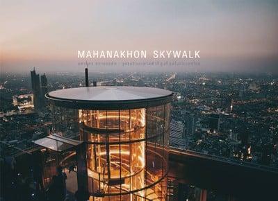 Mahanakhon Skywalk : มหานคร สกายวอล์ค
