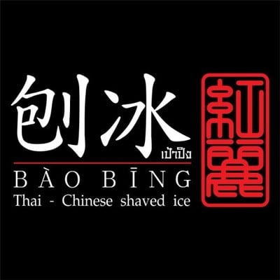 BaoBing 刨冰-เป้าปิง สีลม