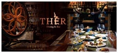 THER Dining & Bar (เธอ)