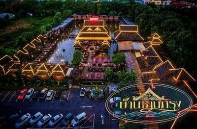 ร้านอาหาร บ้านชานกรุง มีนบุรี (บ้านชานกรุง)