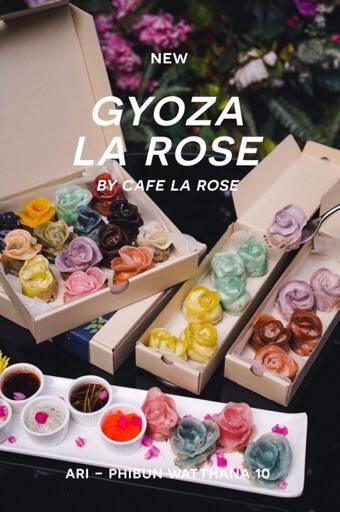Gyoza la rose by Cafe La Rose (เกี๊ยวซ่ากุหลาบ) ซอยพิบูลวัฒนา 10 อารีย์