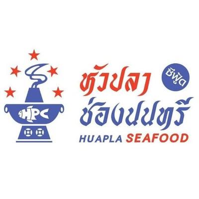 หัวปลาช่องนนทรี (Huapla Chongnonsea) สามแยกปักธงชัย โคราช
