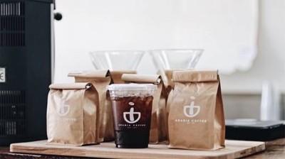 ARABIA COFFEE (อาราเบีย คอฟฟี่) มีนบุรี
