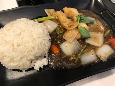 ข้าวปลาพริกไทยดำ