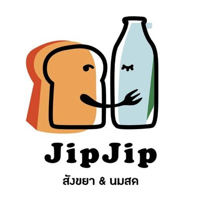 Jip Jip สังขยา&นมสด สามย่านมิตรทาวน์