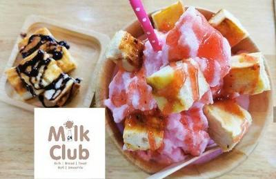 Milk Club รามคำแหง 24