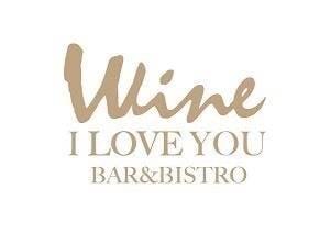 Wine I Love You (ไวน์ ไอ เลิฟ ยู) Groove@CentralWorld