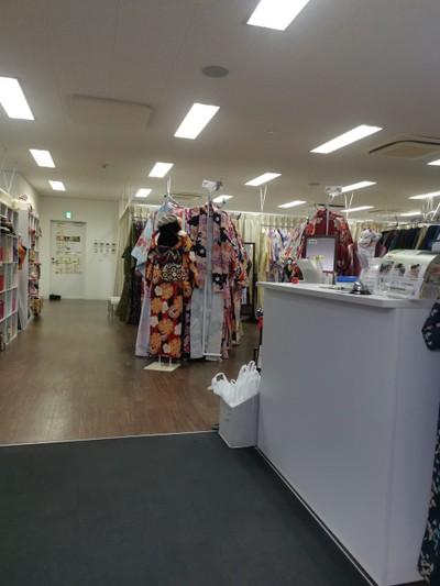 Kyouetsu Asakusa Kimono Shop Asakusa