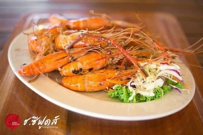 ช.ซีฟูดส์ (Chor Seafood)