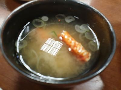 ซุปขาปู