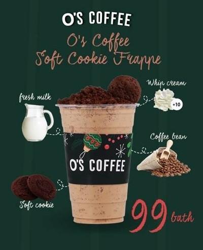 O's COFFEE (โอ คอฟฟี่) Union Mall