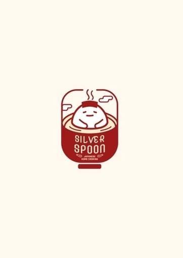 Silver Spoon ศาลายา