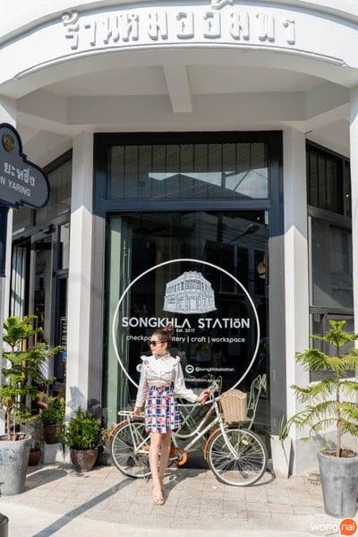 Songkhla Station (สงขลาสเตชั่น)