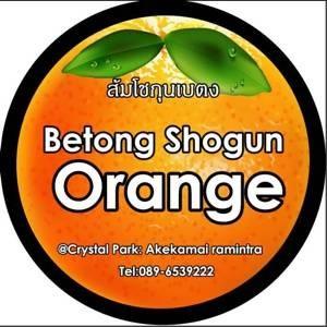 Betong Orange The Crystal Ekamai-Ramindra